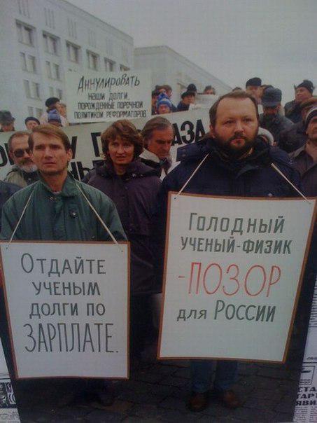 HungryScientist_ShameForRussia_p66