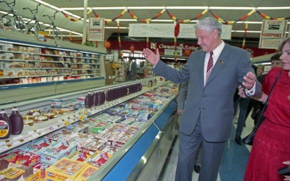 YeltsinAtClearviewSupermarket_p83